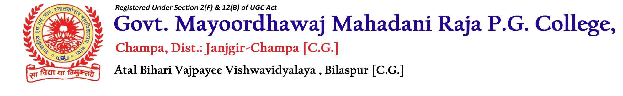 Powered by logo -Govt. Mayoordhawaj Mahadani Raja P.G. College, Champa - Ravi Solutions